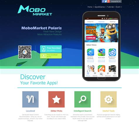 Download Free Android Games Apps On Mobomarket Download