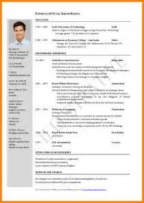 Resume Format International Standard by 6 Standard Cv Format Free Janitor Resume