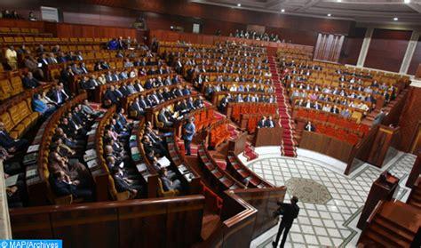 chambre de commerce fes l 39 adoption de l 39 acte constitutif de l 39 ua expression de la