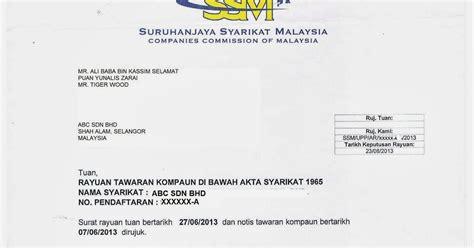 contoh surat rayuan pengurangan cukai lhdn contoh dhi