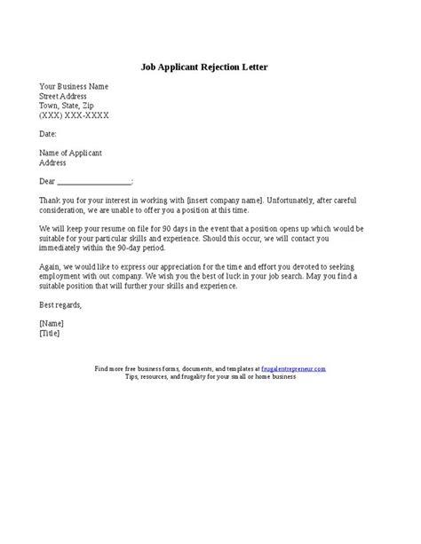 applicant rejection letter samples application