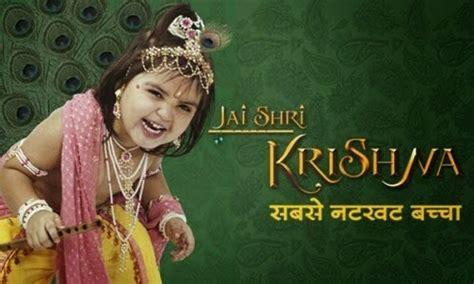 Sinopsis Krishna ANTV Episode Lengkap JODHA AKBAR ANTV
