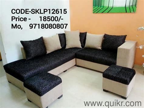 kirti nagar furniture market sofa prices sofa set fabric sofa set many colors options there with