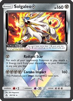 solgaleo pokedex