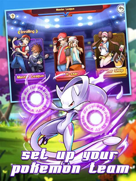 Pokemon Dream APK 1.4.0 Download for Android - Download ...
