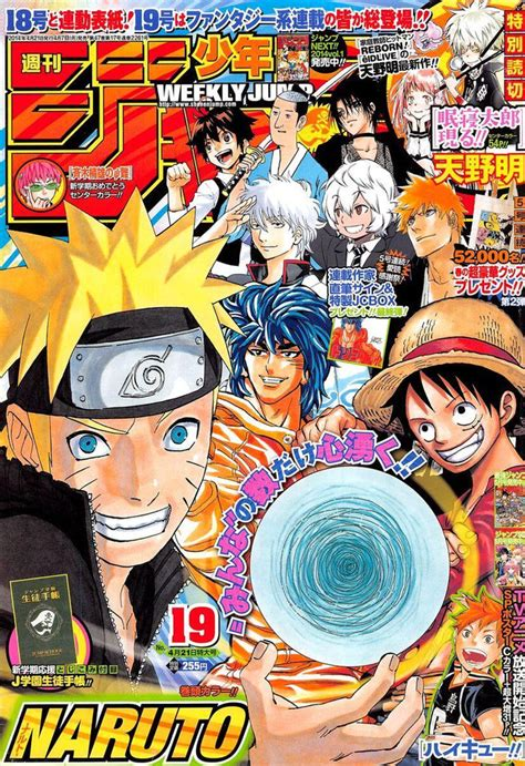weekly shounen jump magazine  expanded  singapore