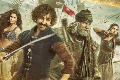 Thugs Of Hindostan Trailer Aamir Khan & Amitabh Bachchan