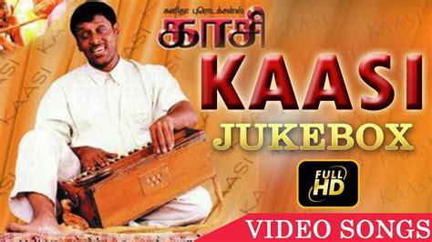 Kaasi Tamil Movie || Video Songs || Jukebox || Vikram