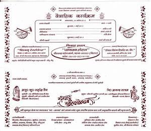 Indian Wedding Card Matter In Hindi - VARIOUS INVITATION ...