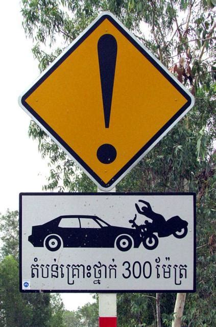 All About Cambodia Funny Sign In Cambodia. Yeild Signs Of Stroke. Family Love Signs Of Stroke. Side Signs. Juvenile Arthritis Signs. Expectation Signs Of Stroke. Dust Bowl Signs Of Stroke. Pleura Signs. Materialistic Signs
