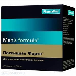 Лекарство для понижение потенции