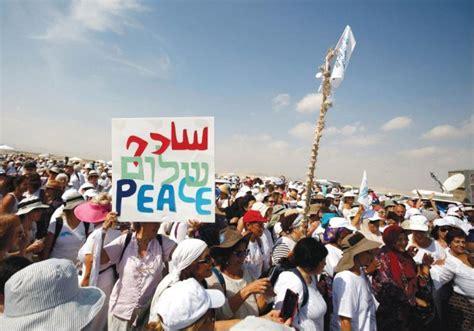 israeli peace initiative opinion jerusalem post