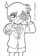 Conan Detective Colorare Coloring Disegni Manga Dibujos Animato Cartone Sketch Template sketch template