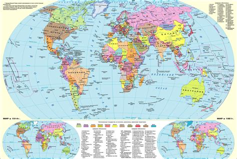Carte Monde Pays Capitales by Capitals Countries Map
