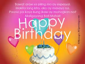 wedding wishes quotes for cousin tagalog birthday greetings for 365greetings