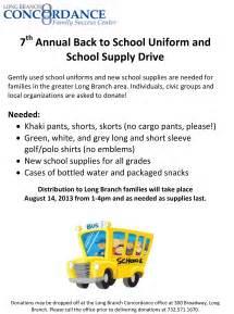 School Supplies Donation Request Letter Template