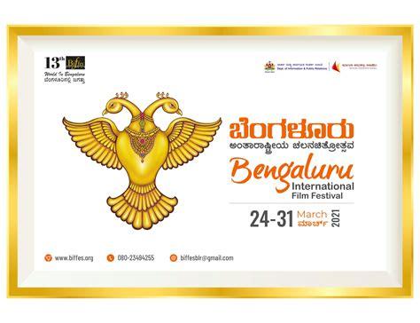 Bengaluru International Film Festival - Home   Facebook