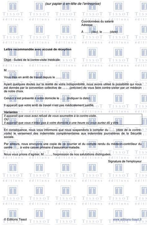 modele de lettre de visite de préreprise modele lettre visite medicale de reprise document