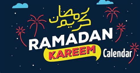 umm salal mohammed ramadan calendar