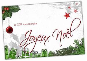 Carte De Voeux Gratuite A Imprimer Personnalisé : carte de noel personnalis e gratuite a imprimer ib57 jornalagora ~ Louise-bijoux.com Idées de Décoration