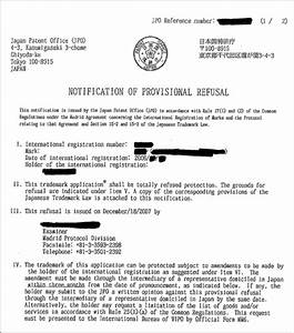 Patent Date Chart How To Reply To The Notification Of The Provisional Refusal