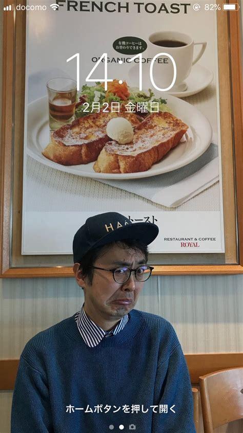アンガールズ 田中 弁当
