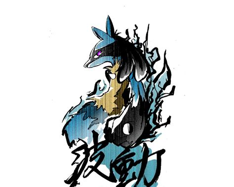 lucario wallpapers wallpaper 2048 215 1152 lucario wallpapers