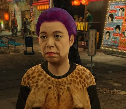 etsuko yakuza wiki