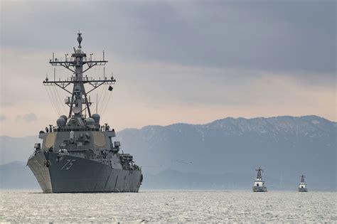 A U.S. Navy Railgun: A Dying Dream? | The National Interest
