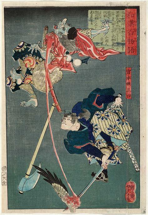 miyamoto musashi   series   ghost