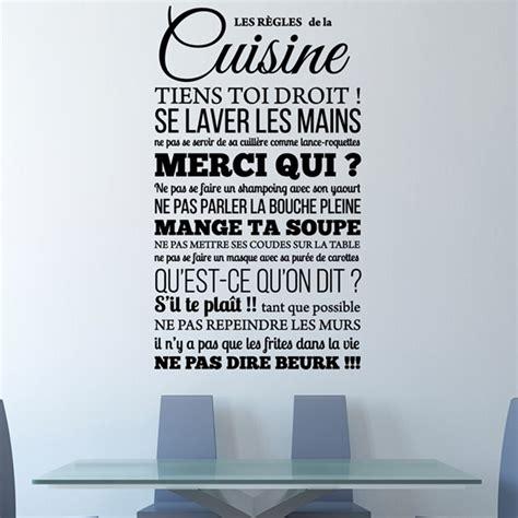 phrase cuisine sticker les règles de la cuisine design stickers