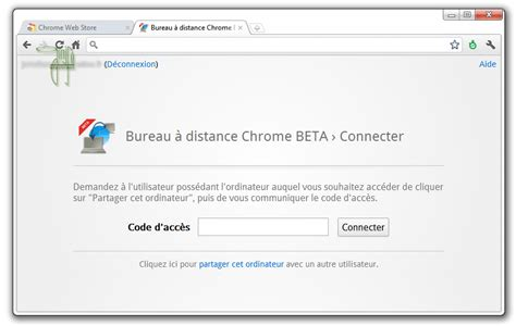 bureau distance chrome bureau à distance chrome propose la prise en de