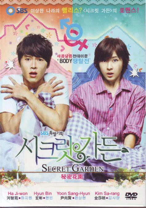 Secret Garden Drama by F4plus1 Secret Garden