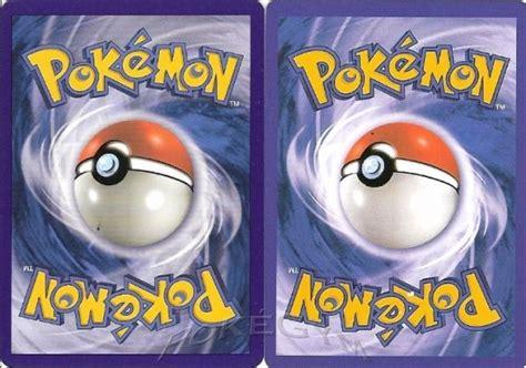 pokemon card  fake image gallery