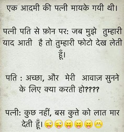 hindi hisband wife joke hindi jokes funny hindi jokes jokes  hindi