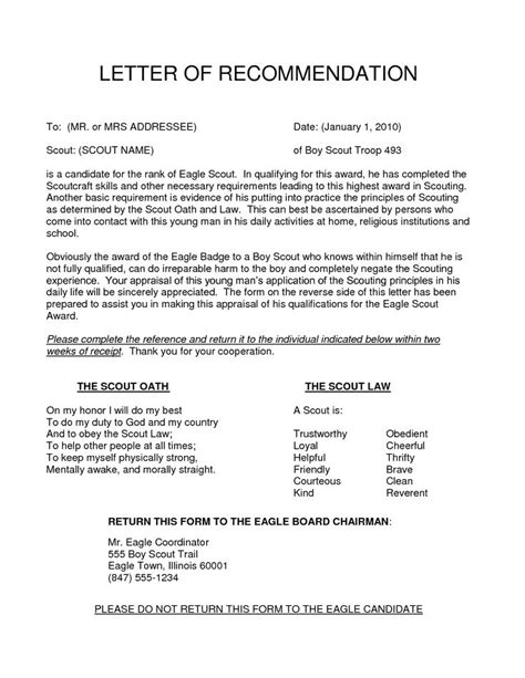 eagle scout letter of recommendation 11 best eagle scout letters of recommendation images on 11962