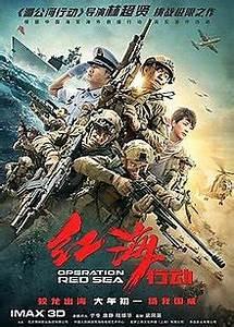 Operation Red Sea - Wikipedia