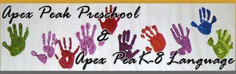 preschool apex apex peak preschool amp apex peak 8 language 292
