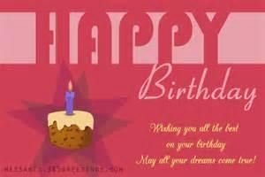 best birthday wishes 365greetings