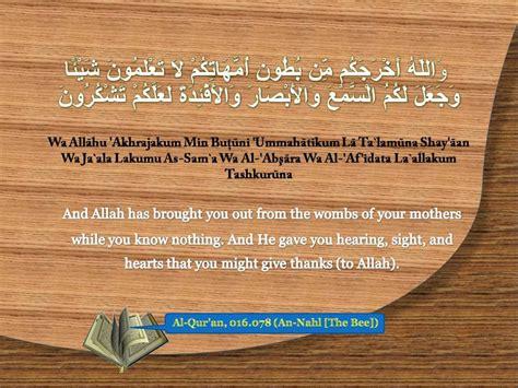 islamic wallpaper quran ayat wallpaper