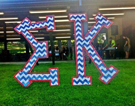 chevron letters with glitter sigma kappa beta epsilon at louisiana tech university g r e σ