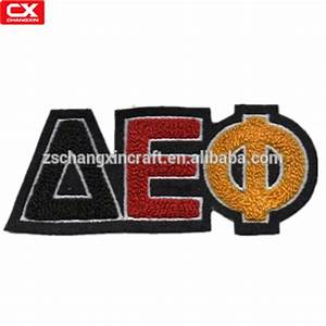high quality custom greek letter chenille patch buy With buy greek letter patches
