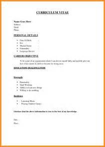 7 Simple Job Resume Musician Resume
