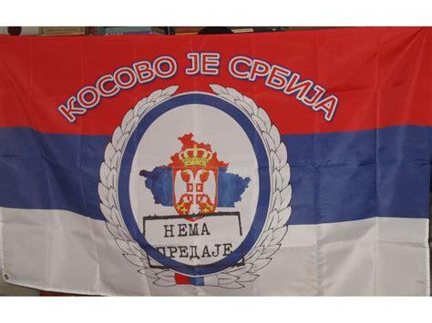 ZASTAVA KOSOVO JE SRBIJA - Kupindo.com (35697447)