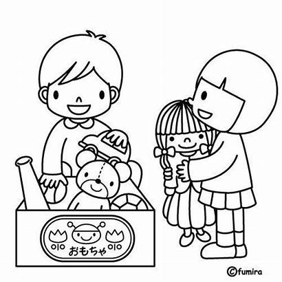 Cleaning Clipart Station