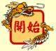 Mahjong Titan Bleu : mahjong solitaire gratuit mahjong de beijing un jeu traditionnel chinois ~ Medecine-chirurgie-esthetiques.com Avis de Voitures