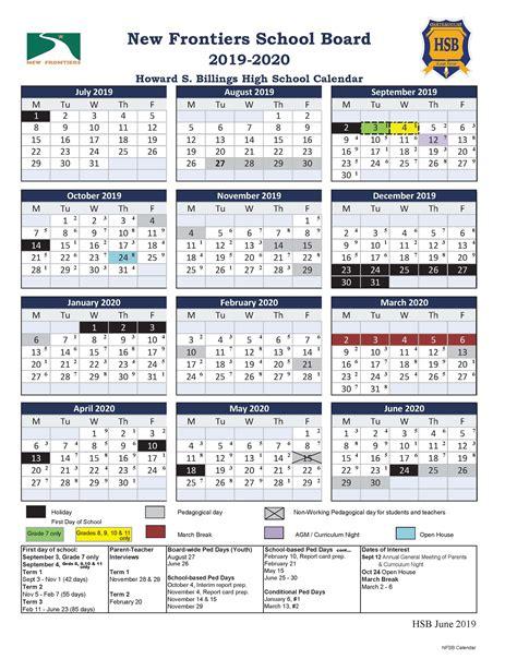 hsb academic calendar