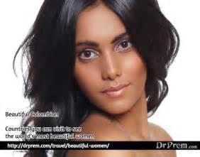 Most Beautiful Colombian Women