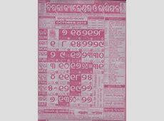 Biraja Odia Calendar October 2018 Biraja Odia Calendar