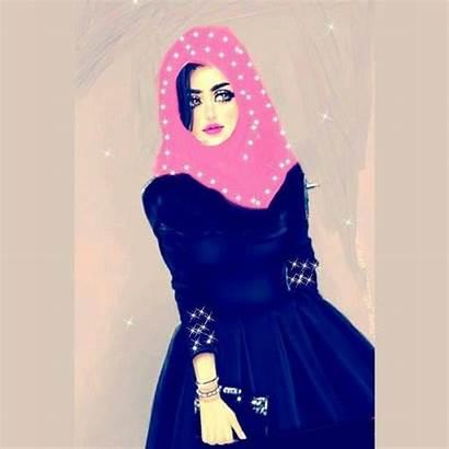 Girly Hijab Drawings Heart Hijabi Drawing Muslim